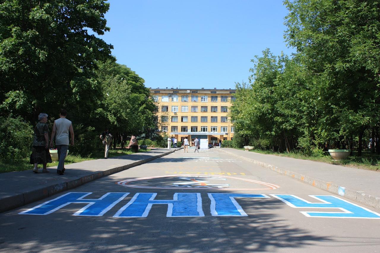 Lobachevsky State University, Nizhny Novgorod: branches and faculties 98
