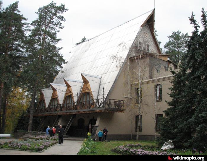 Славяногорск санатории