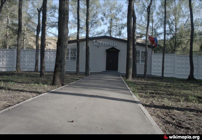 Торий завод в москве