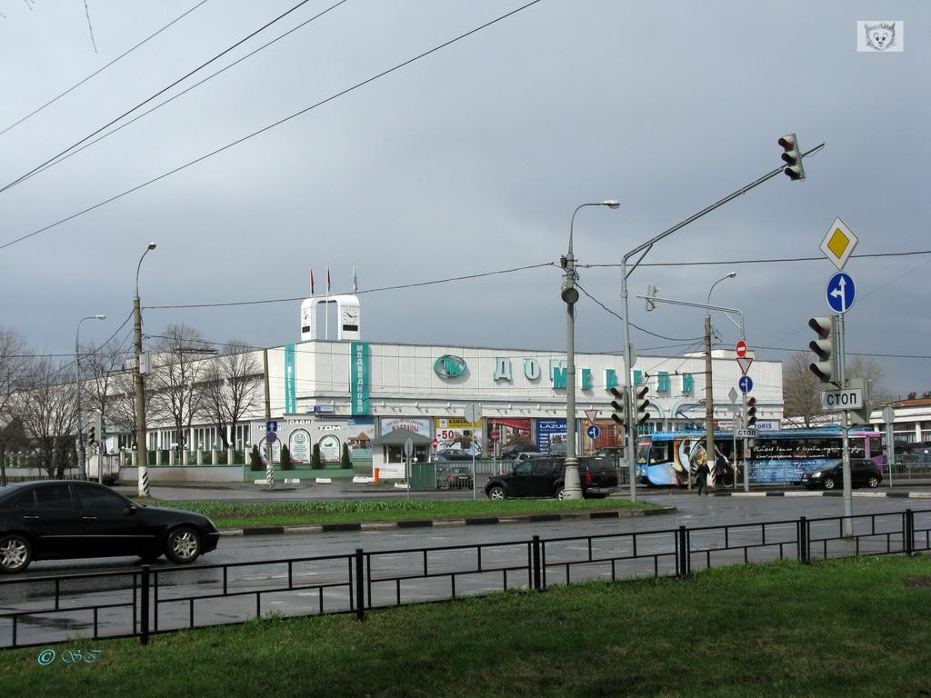 москва медведково: