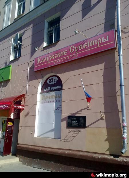 интимные магазины в калуге-щв1