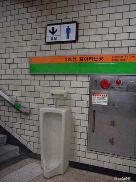 乙支路3街駅(ウルチロサムガえ...