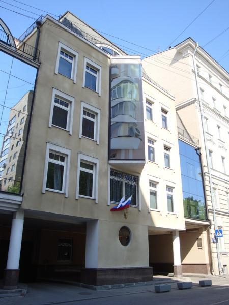 Картинки по запросу консульский департамент мид россии
