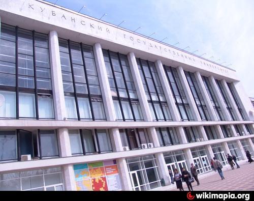 Kuban State University Main Building Krasnodar