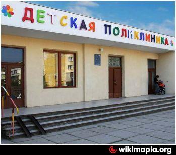 3 детская поликлиника: