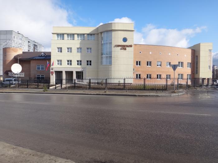 Поликлиника солнцево москва официальный сайт