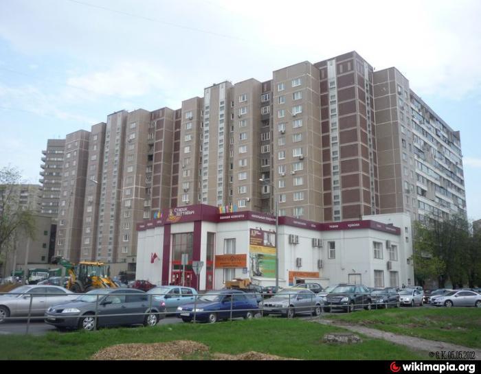 28 ярославское шоссе москва россия сбербанк