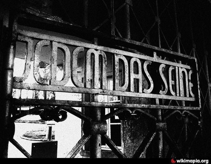 Entrance Gate (KZ Buchenwald)