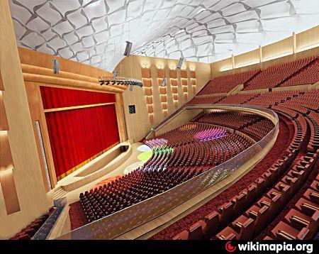 Концертный зал «Крокус Сити