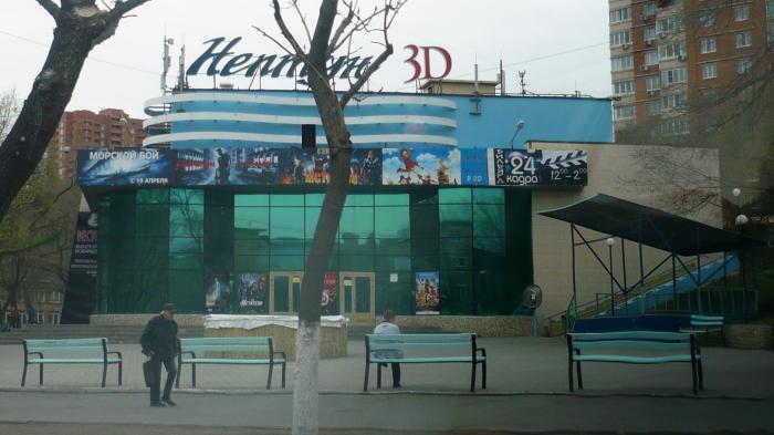 плитки сайт кинотеатра нептун во владивостоке Туркменабад