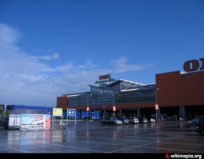 Гипермаркет оби екатеринбург ...: pictures11.ru/gipermarket-obi-ekaterinburg.html