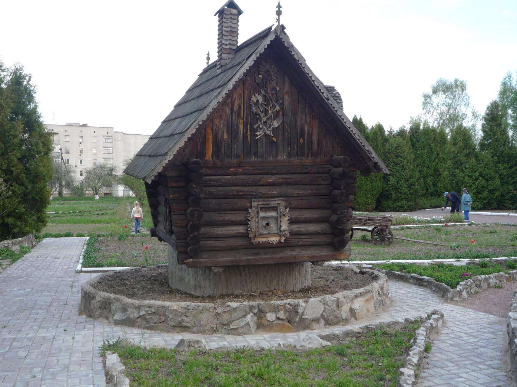Станция натуралистов сумы харьковская 1