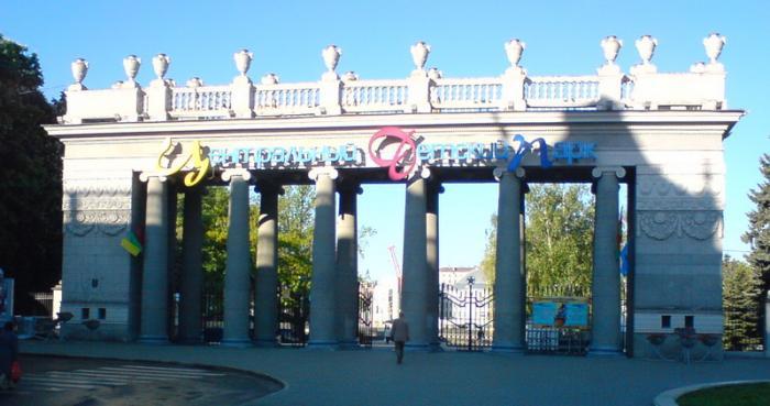 Entrance Central Park Central Park Main Entrance