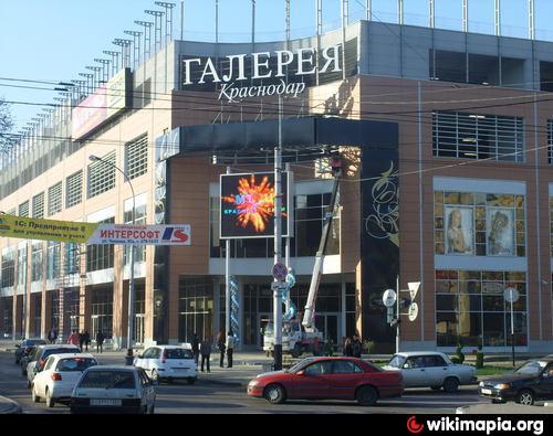 искусственной крупные торговые центры краснодара Водолей