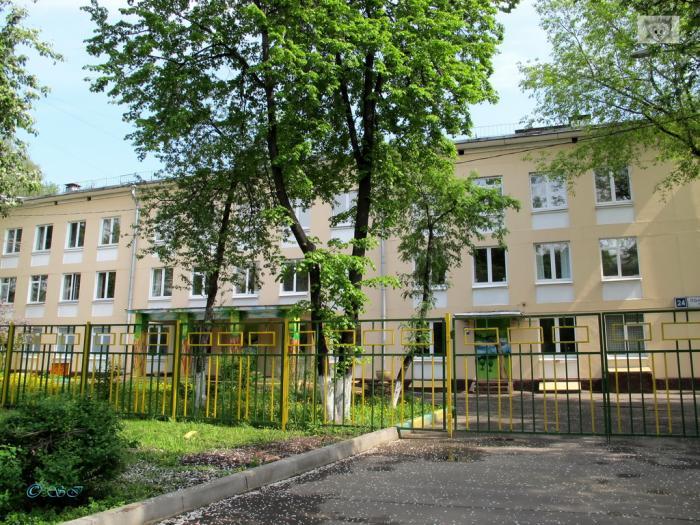 Медицинский центр на варшавском шоссе д.75