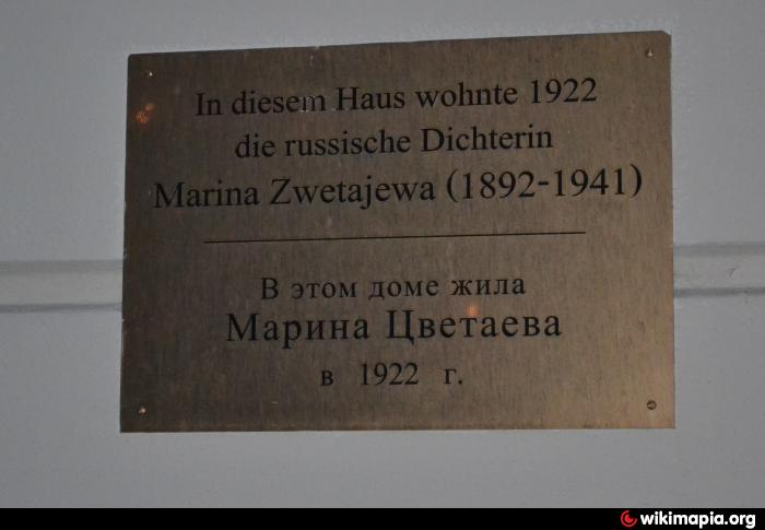 in diesem haus wohnte russische dichterin marina tsvetaeva berlijn. Black Bedroom Furniture Sets. Home Design Ideas
