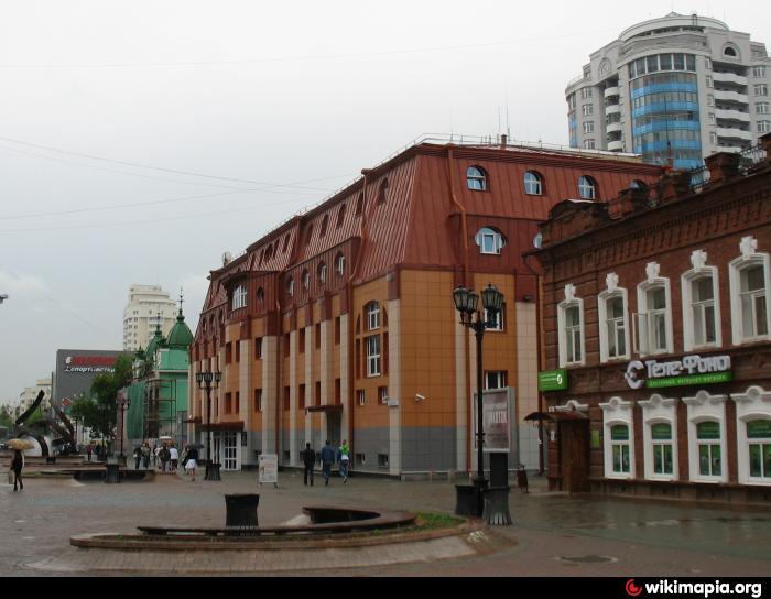 Отзыв о работе в ООО Основа 66 Радищева 4 офис 300