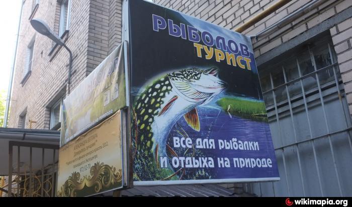 рыболовные магазины в краматорске