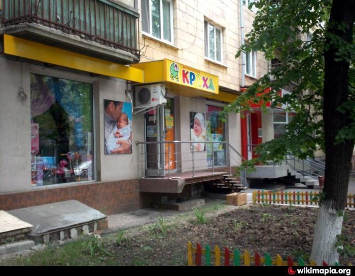 """Детский магазин """"Кроха"""" - Харьков - photo#4"""