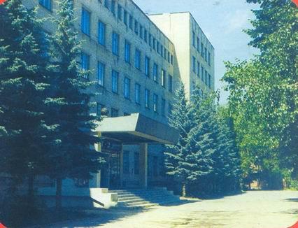 Торгово-офисный центр «Магистраль»