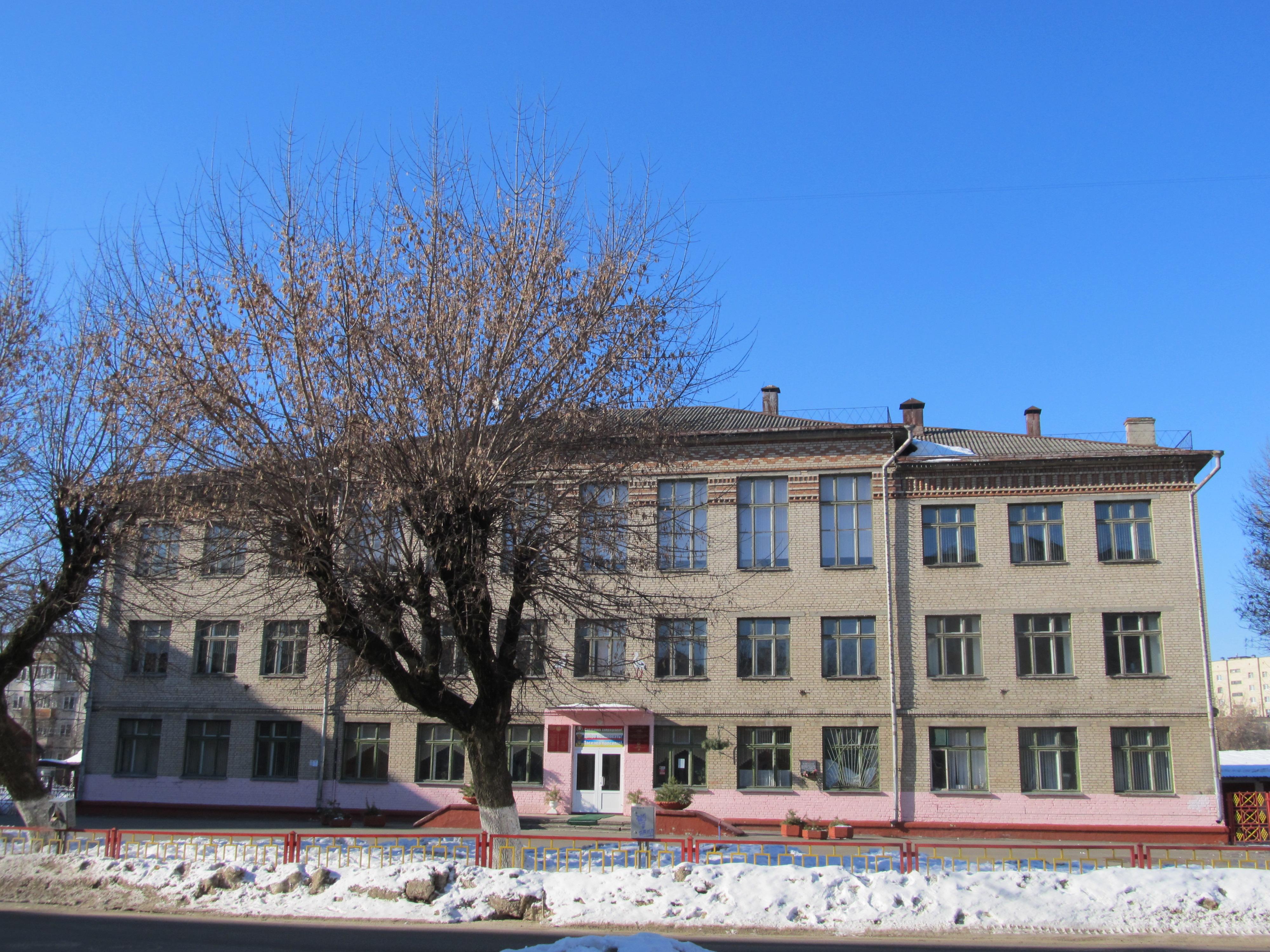 гомель школа 8: