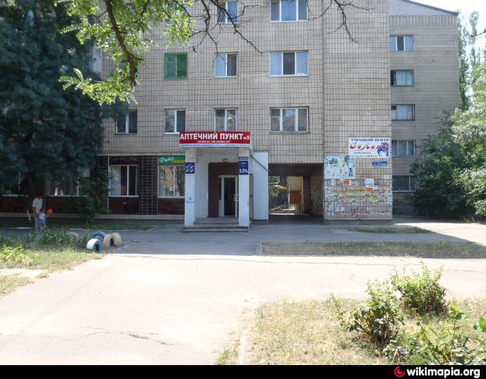 ДПО №3 - Санкт-Петербург - Городская поликлиника №1 9