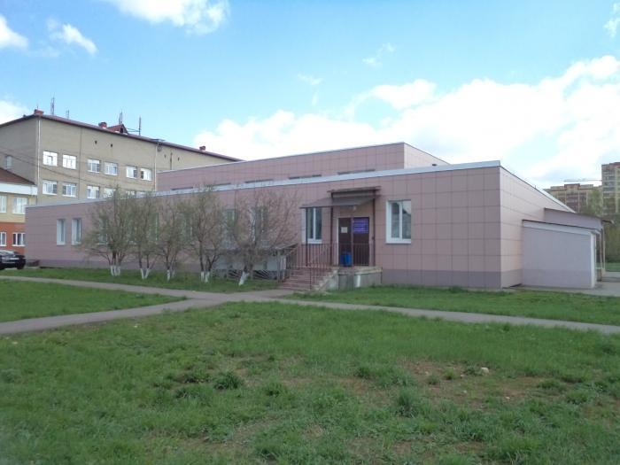 Детская поликлиника анненки калуга официальный сайт