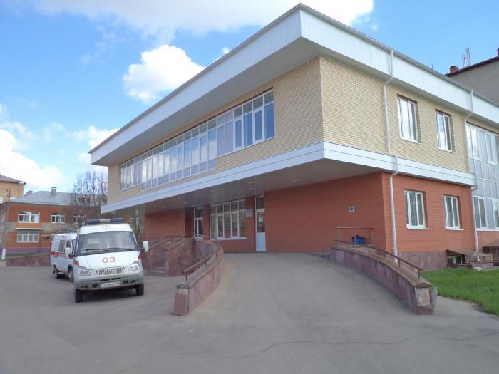 Детская больница березовск