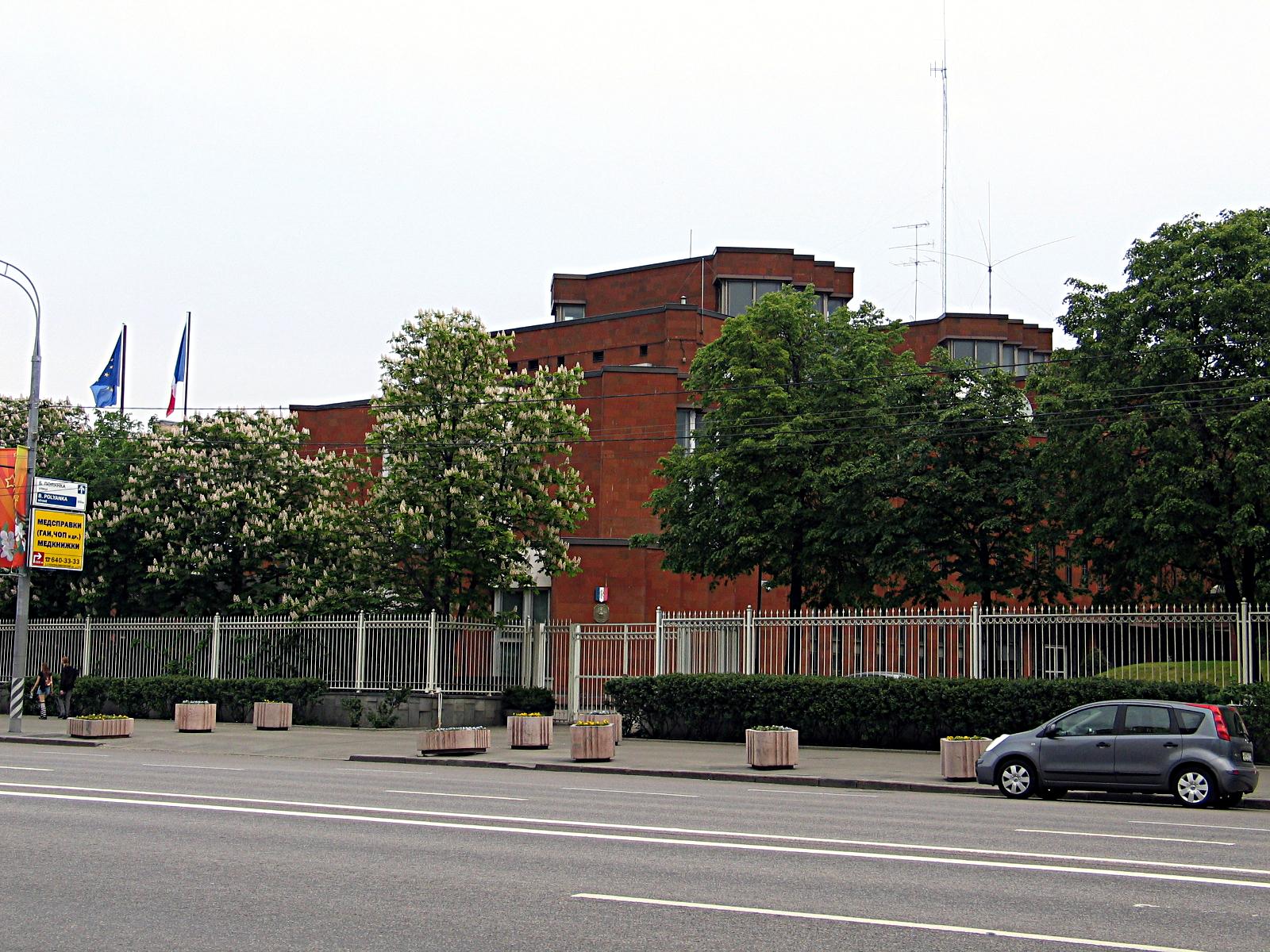 Посольства США и Франции в Москве.