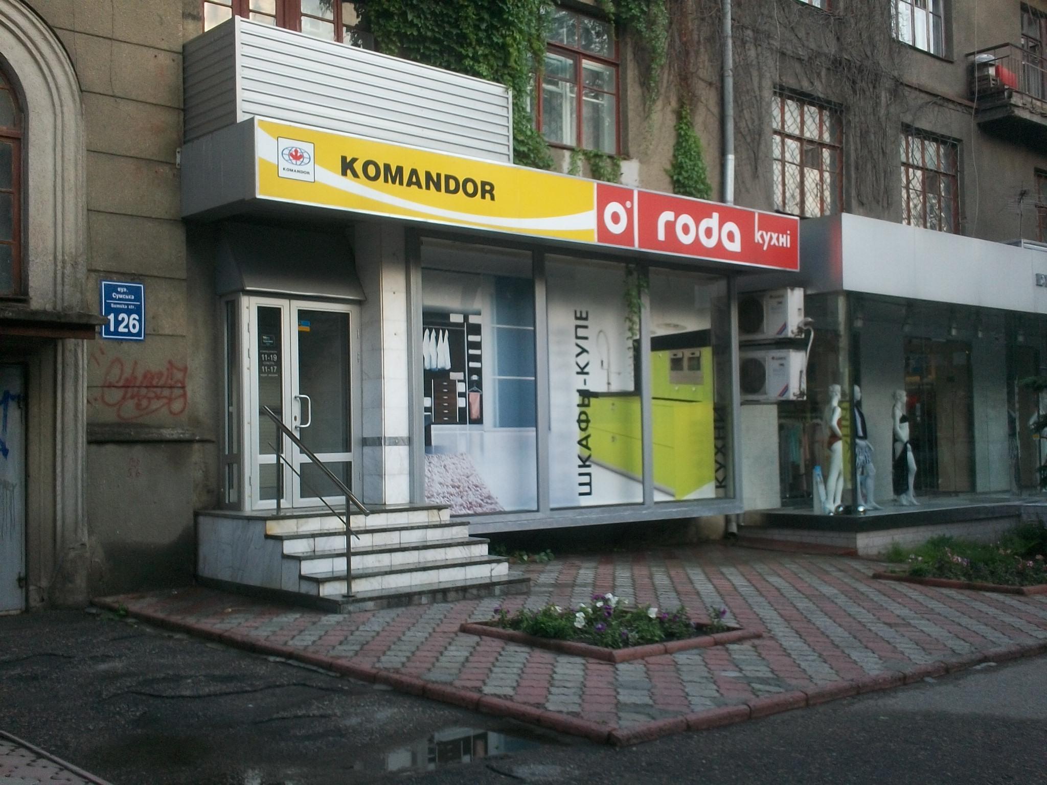 Формула Дивана Каталог Москва