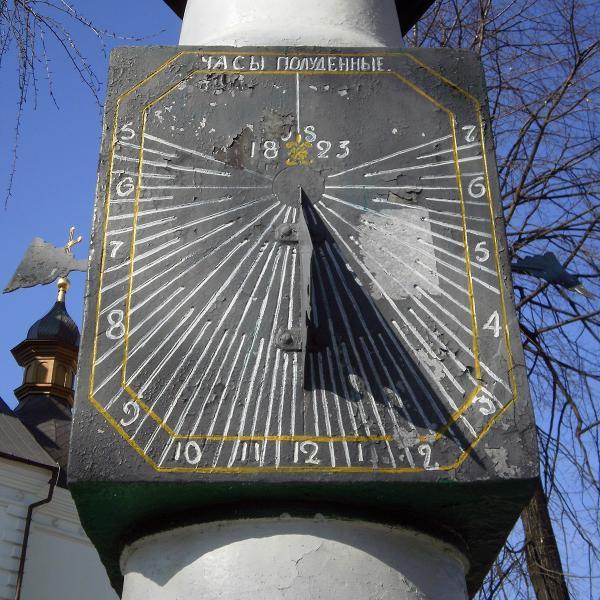Солнечные часы вертикальные