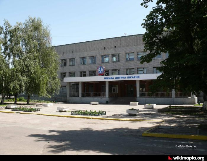 51 районная поликлиника: