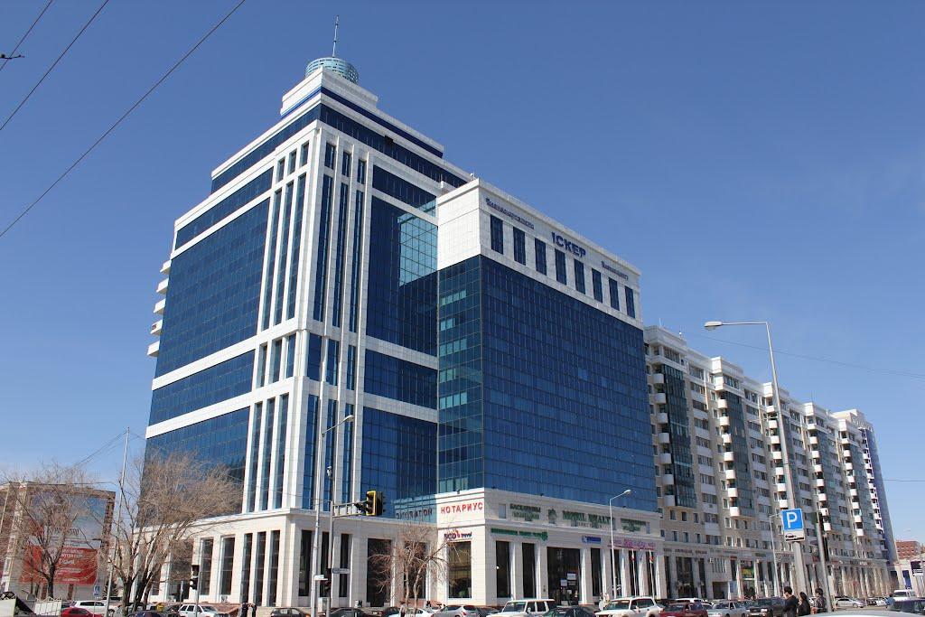 посольство Болгарии в Казахстане, Астана