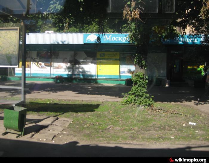 магазин москва книжный арбат: