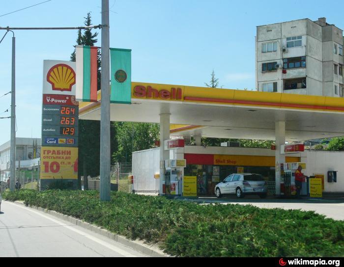 Shell 3009 Стара Загора
