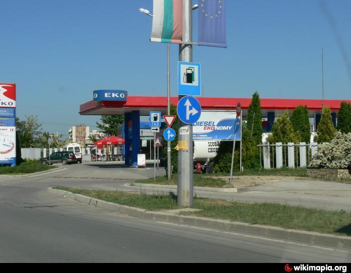 Eko 1002 Стара Загора 1