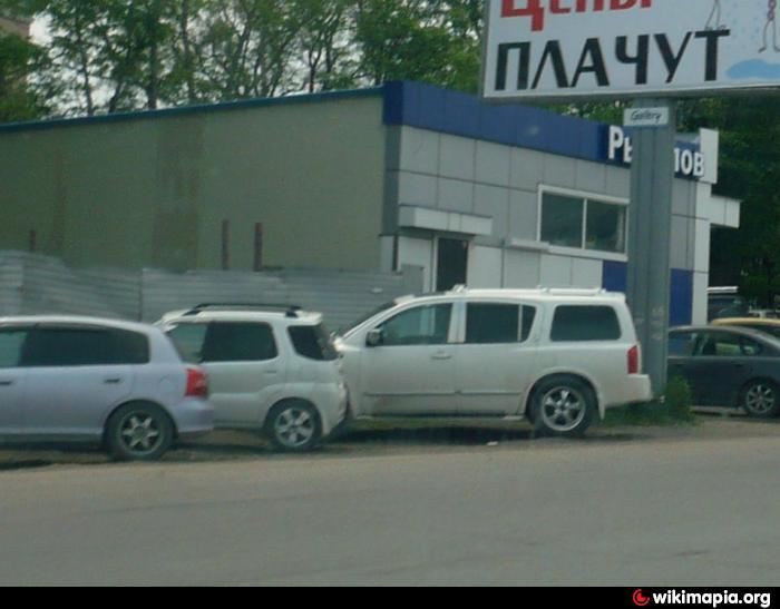 магазины рыболовные города владивостока
