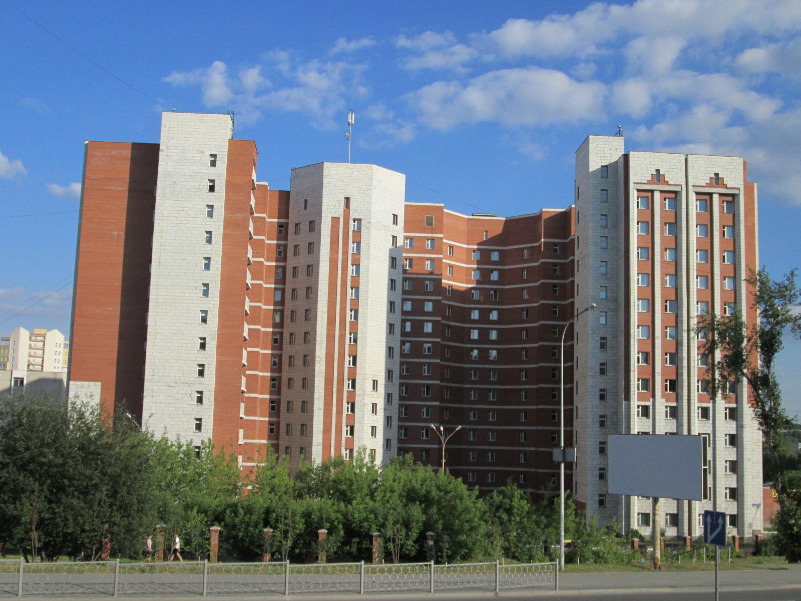 Ural Law Academy (USLA) in Yekaterinburg: address, faculties, reviews 79