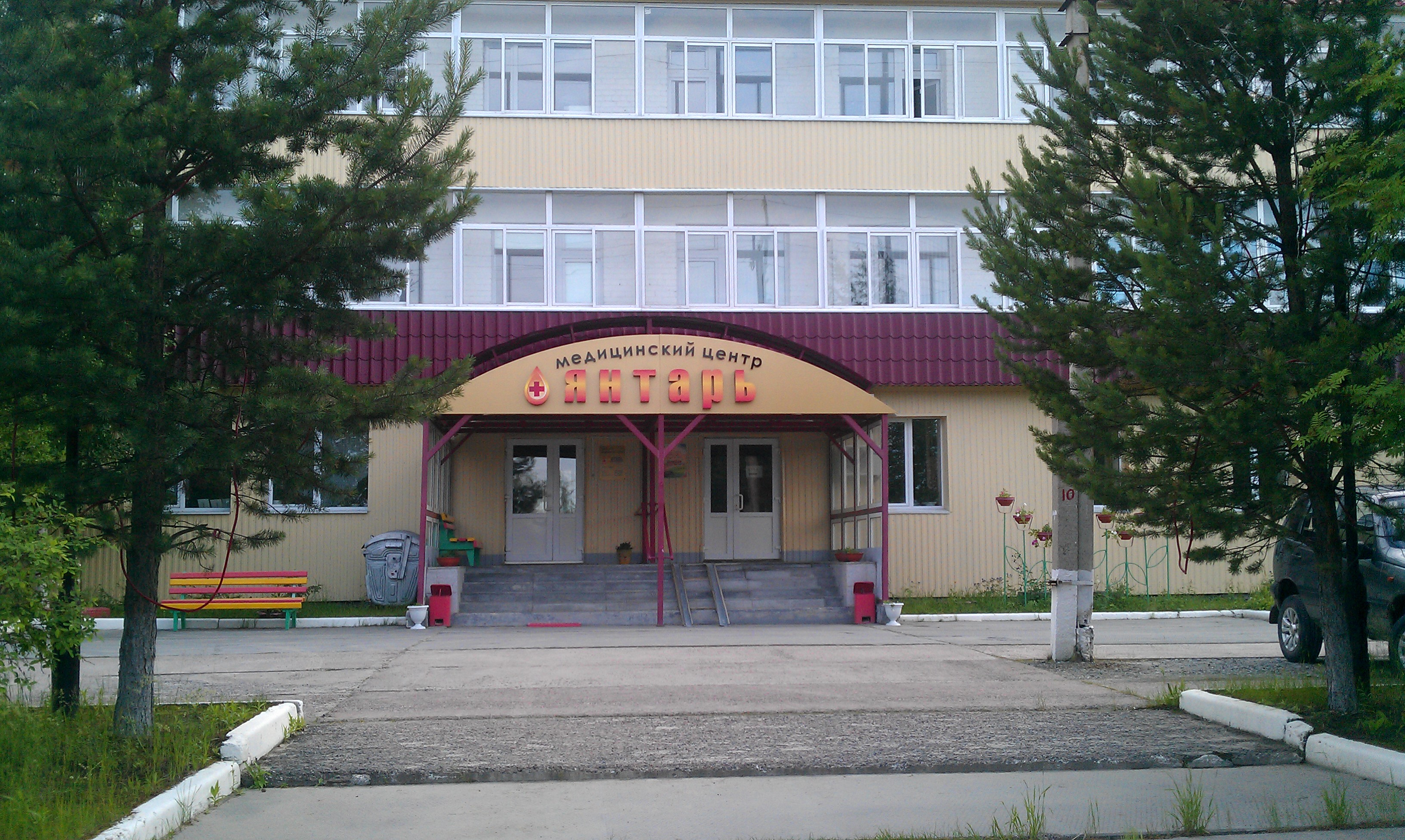 Верхнеяркеевская районная больница запись на прием к врачу