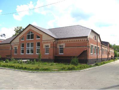 Медицинский центр кардиология екатеринбург