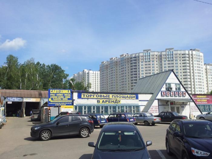 д северово подольского района: