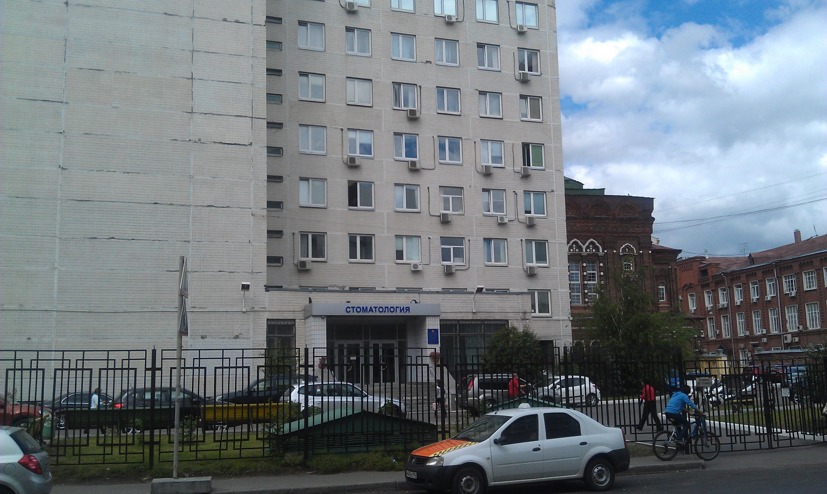 Сайт детской поликлиники 17 москва официальный сайт