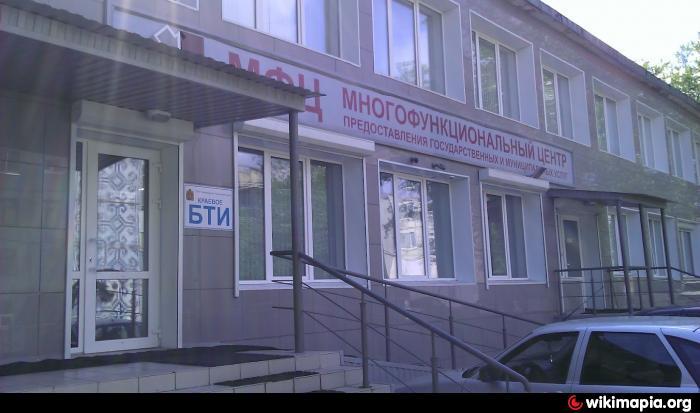 режим модема вакансии канск город работ учебные