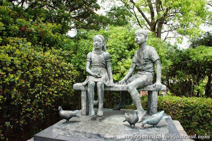 Zone of Hopes, Nagasaki Peace Park - Nagasaki