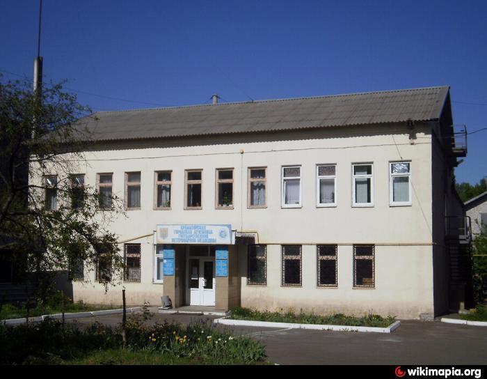 Запись на прием к врачу серпухов 4 поликлиника