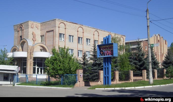 Горгаз - Краматорск: http://wikimapia.org/18371114/ru/%D0%93%D0%BE%D1%80%D0%B3%D0%B0%D0%B7