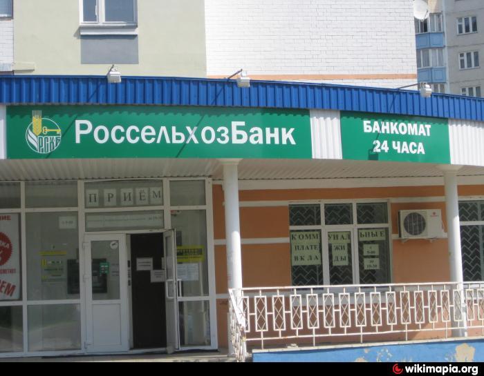 Где находиться банк сельхоз