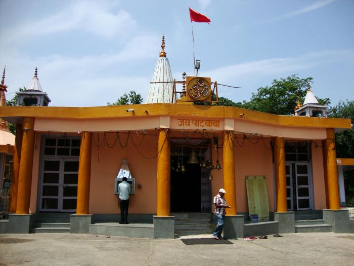 Patbaba Temple