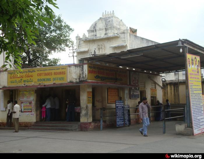 Tiruttani India  city photos gallery : Deveasthana Cottage Karthikeyan Tiruttani