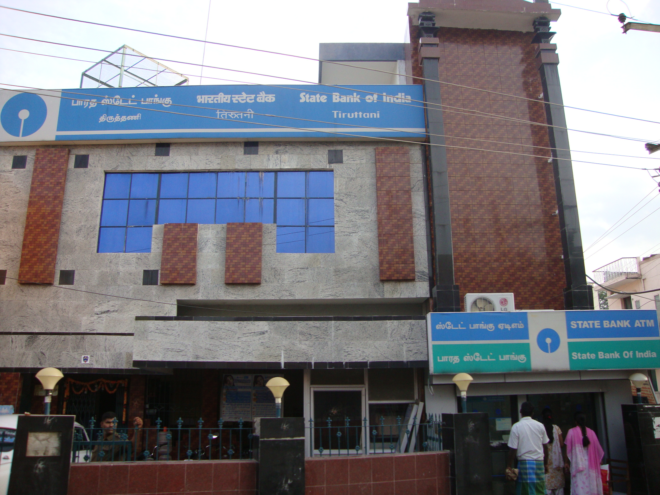 State Bank Of India In Tamil